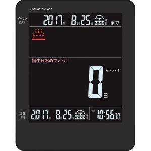 ADESSO イベントカウントダウンクロック KG-2020...