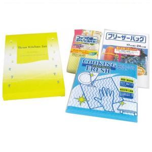 ※のし包装(ラッピング)はひとつずつ無料で致します。 ※本商品はメッセージカード対応不可品となります...