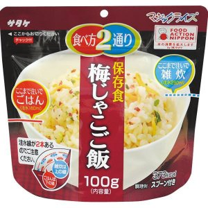サタケマジックライス保存食梅じゃこご飯 1FMR31012Z...