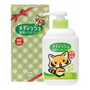 牛乳石鹸 メディッシュ薬用ハンドソープ MS35の商品画像 ナビ