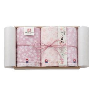(送料無料) 今治謹製 さくら紋織 フェイス・ウォッシュタオル セット (木箱入) IM3041  (結婚内祝い/結婚式/引き出物/内祝い)|aikuru