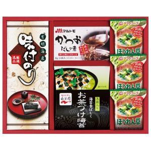 アマノフーズ&永谷園食卓セット BS-20(20%OFF)(出産内祝い お返し 結婚 入学祝 ギフト 引き出物 贈答品) aikuru