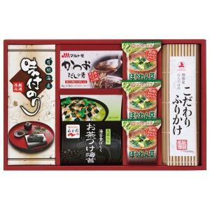 アマノフーズ&永谷園 食卓セット BS-25K(20%OFF)(出産内祝い お返し 結婚 入学祝 ギフト 引き出物 贈答品) aikuru