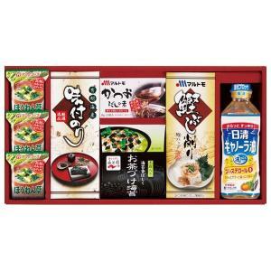 アマノフーズ&永谷園 食卓セット BS-30(20%OFF)(出産内祝い お返し 結婚 入学祝 ギフト 引き出物 贈答品) aikuru