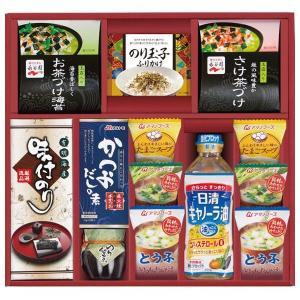 アマノフーズ&永谷園 食卓セット BS-50K(20%OFF)(出産内祝い お返し 結婚 入学祝 ギフト 引き出物 贈答品) aikuru