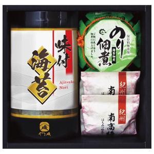 やま磯 味付海苔&食卓セット YU-15(20%OFF)(出産内祝い お返し 結婚 入学祝 ギフト 引き出物 贈答品 お歳暮) aikuru