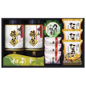 やま磯 味付海苔&食卓セット YU-30F(20%OFF)(出産内祝い お返し 結婚 入学祝 ギフト 引き出物 贈答品 お歳暮) aikuru