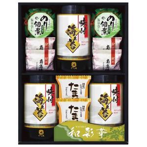 やま磯 味付海苔&食卓セット YU-40F(20%OFF)(出産内祝い お返し 結婚 入学祝 ギフト 引き出物 贈答品 お歳暮) aikuru