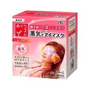 花王めぐりズム(メグリズム めぐりずむ) 蒸気でホットアイマスク 無香料・14枚入り (ギフト対応不可、代引き不可、宅配便のみ)|aikuru