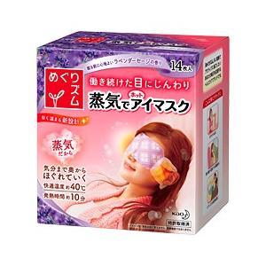 花王めぐりズム(メグリズム めぐりずむ) 蒸気でホットアイマスク ラベンダー・14枚入り (ギフト対応不可、代引き不可、宅配便のみ)|aikuru