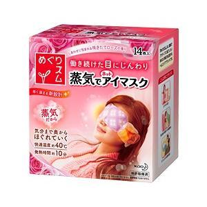 花王めぐりズム(メグリズム めぐりずむ) 蒸気でホットアイマスク ローズ・14枚入り(ギフト対応不可、代引き不可、宅配便のみ)|aikuru