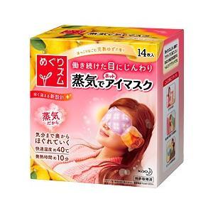 花王めぐりズム(メグリズム めぐりずむ) 蒸気でホットアイマスク ゆずの香り・14枚入(ギフト対応不可、代引き不可、宅配便のみ)|aikuru