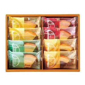 ※のし包装(ラッピング)はひとつずつ無料で致します。<内祝い お菓子 ギフト>●セット内容/イチゴ&...
