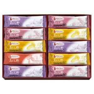 ※のし包装(ラッピング)はひとつずつ無料で致します。<内祝い お菓子 ギフト>●セット内容/バニラア...
