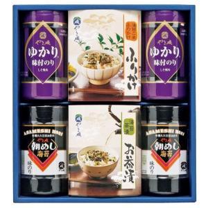 やま磯 海苔 茶漬 ふりかけ詰合せ味ぐるめ-20R(出産内祝い お返し 結婚 入学祝 ギフト 引き出物 贈答品 お歳暮) aikuru