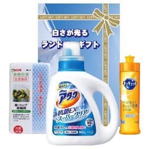 ※のし包装(ラッピング)はひとつずつ無料で致します。<内祝い 洗剤 セット>●セット内容/900g花...