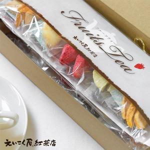 プチギフト・えいこく屋 紅茶店 フルーツティー 5パック入 (のし包装・メッセージカード対応可)  ...