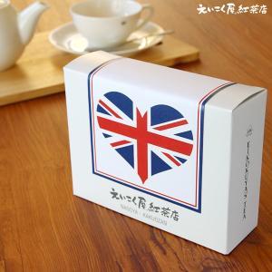 (プチギフト・1個から名入れ可)えいこく屋 紅茶店ダージリンティー ティーバッグ 箱入り  結婚式・引き出物・お返し・退職|aikuru