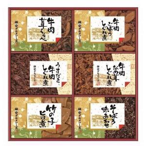 (送料無料) 柿安 グルメフーズ 老舗のしぐれ煮詰合せ FR40  出産内祝い・中元・歳暮・引き出物 結婚内祝・快気祝・香典返し aikuru