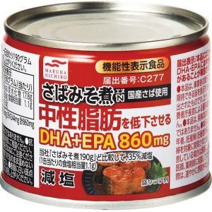 災害 食品 食料 非常用 地震 台風 保存食 マルハニチロ減塩さばみそ煮(機能性表示食品)190g(包装不可)