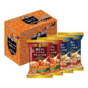 アマノフーズ 三ツ星キッチン クリームパスタ2種セット(4食) (のし包装メッセージカード対応不可品...