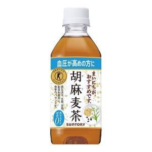 サントリー 胡麻麦茶350ml(24本) (送...の関連商品5