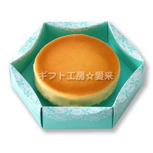 ジャンティ ハピネスクラウン HC-A (お取り寄せ/納期:5〜10日) のし包装対応不可品  内祝い・引出物|aikuru