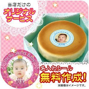 (内祝い 写真 名入れ 5個以上より) ジャンティ ハピネスクラウン HC-A (お取寄せ/納期:5〜10日) のし包装対応不可品|aikuru
