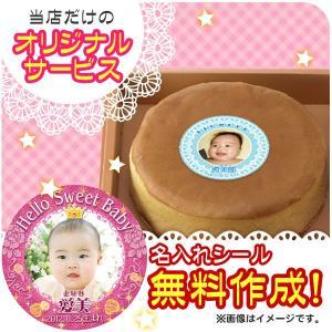 (内祝い 写真 名入れ 5個以上より) ジャンティ ふんわりチーズケーキ MG-E (お取寄せ/納期:5〜10日) 引出物・引き菓子|aikuru