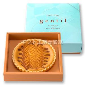 ジャンティ しっとりチーズタルト MG-G (お取り寄せ/納期:5〜10日) 内祝い・お返し・御礼・香典返し・引き出物|aikuru