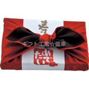 (10%OFF) めでたい(えんじ) MT-2 (お取り寄せ/納期:5〜10日) のし包装メッセージカード対応不可品(内祝い/出産内祝い/お返し/ギフト/結婚内祝い/贈答品)|aikuru