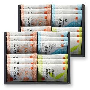 平田屋 ひとくち羊羹24個入 R-200 (お取り寄せ/納期:5〜10日) 内祝い・お返し・御礼・香典返し・引き出物|aikuru