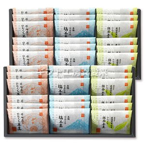 平田屋 ひとくち羊羹26個入 R-300 (お取り寄せ/納期:5〜10日) 内祝い・お返し・御礼・香典返し・引き出物|aikuru