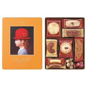 赤い帽子 イエロー 16393(出産内祝い/お返し/出産/ギ...