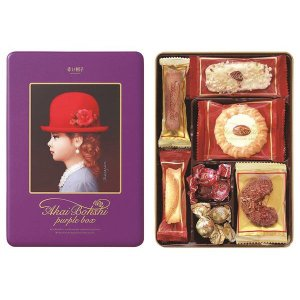 赤い帽子 パープル 16392(出産内祝い/お返し/出産/ギ...