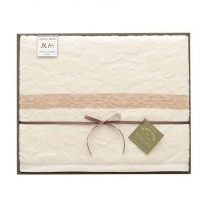 【メーカー直送】泉州エコリーフ 綿毛布(毛羽部分) GMG05161Uの商品画像|ナビ