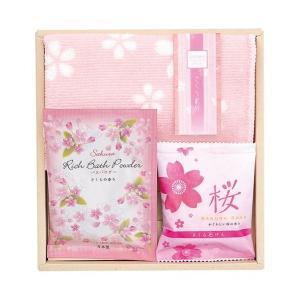 さくら紀行 入浴セット 339-54(11%OFF)(出産内祝い お返し 結婚 入学祝 ギフト 引き出物 贈答品)|aikuru