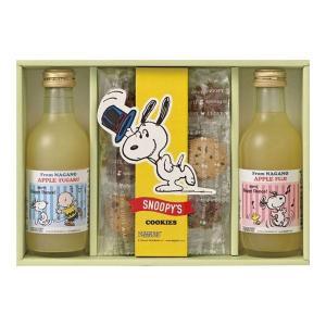 内祝い お返し 内祝い お菓子 スヌーピー ジョイフルスヌーピー ジュース&クッキーセット SJS-...