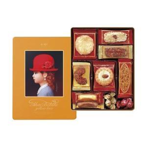 内祝い お菓子 赤い帽子 イエロー 16393(出産内祝い お返し 結婚 入学祝 ギフト 引き出物 ...