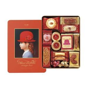 内祝い お菓子 赤い帽子 オレンジ 16414(出産内祝い お返し 結婚 入学祝 ギフト 引き出物 ...