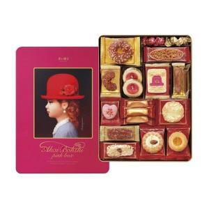 内祝い お菓子 赤い帽子 ピンク 16460(出産内祝い お返し 結婚 入学祝 ギフト 引き出物 贈...