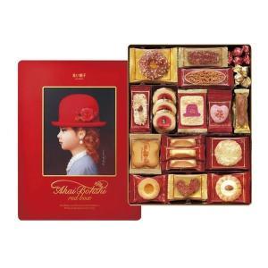内祝い お菓子 赤い帽子 レッド 16468(出産内祝い お返し 結婚 入学祝 ギフト 引き出物 贈...