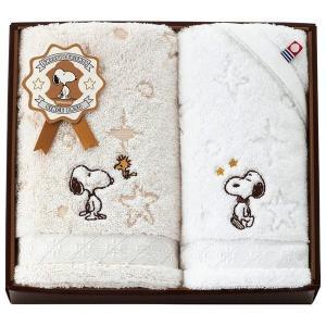 スヌーピー プレミアムII フェイスタオル&ウォッシュタオル 2276-28880(8%OFF)(出産内祝い お返し 結婚 入学祝 ギフト)|aikuru
