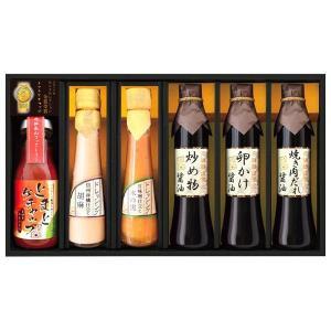 飛騨高山ファクトリー グルメ醤油バラエティ NKG-38(出産内祝い お返し 結婚 入学祝 ギフト 引き出物 贈答品)|aikuru