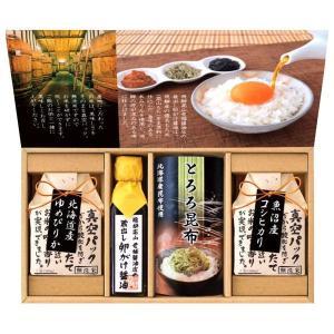 美食ファクトリー 蔵出し卵がけ醤油と美味しい米ギフト RX-25(出産内祝い お返し 結婚 入学祝 ギフト 引き出物 贈答品)|aikuru