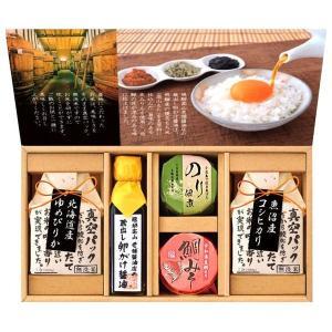 美食ファクトリー 蔵出し卵がけ醤油と美味しい米ギフト RX-30(出産内祝い お返し 結婚 入学祝 ギフト 引き出物 贈答品)|aikuru