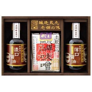 飛騨高山ファクトリー 味道楽 RJI-20(出産内祝い お返し 結婚 入学祝 ギフト 引き出物 贈答品)|aikuru