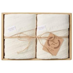 ※のし包装(ラッピング)はひとつずつ無料で致します。<内祝い タオル セット>●サイズ(約)/33×...