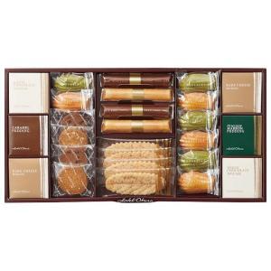 ホテルオークラ 洋菓子詰合せ GSH-50 || お菓子 菓子折り 洋菓子 焼き菓子 スイーツ 詰め合わせの商品画像|ナビ