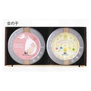 ルピシア 紅茶缶(こうのとりラベルとメリーラベル)(出産内祝いに 名入れ商品 1個より) 納期約8日〜10日間(土日祝除く)|aikuru